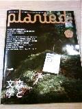 雑誌planed、大江健三郎さんと樹木