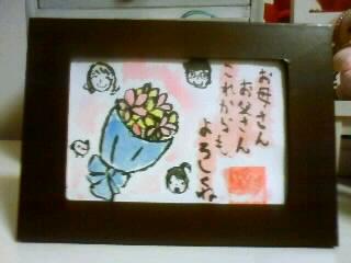 10才の娘にもらった花束は…