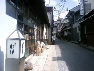 奈良町散策…中川政七商店